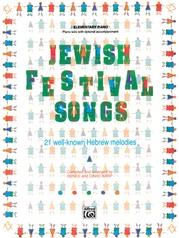 Jewish Festival Songs