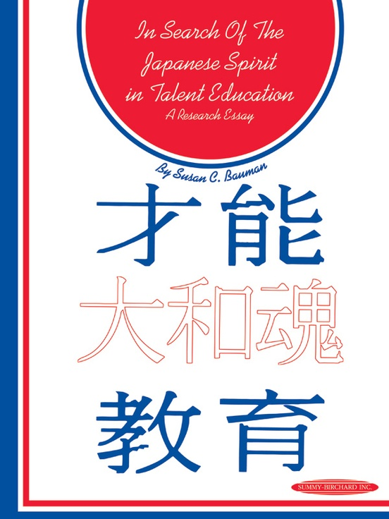 In Search of the Japanese Spirit in Talent Education