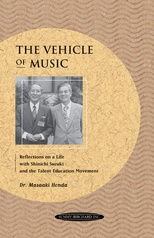 The Vehicle of Music