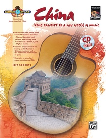 Guitar Atlas: China