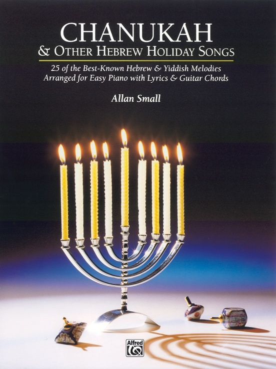 Chanukah & Other Hebrew Holiday Songs: Piano Book