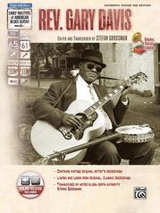 Stefan Grossman's Early Masters of American Blues Guitar: Rev. Gary Davis