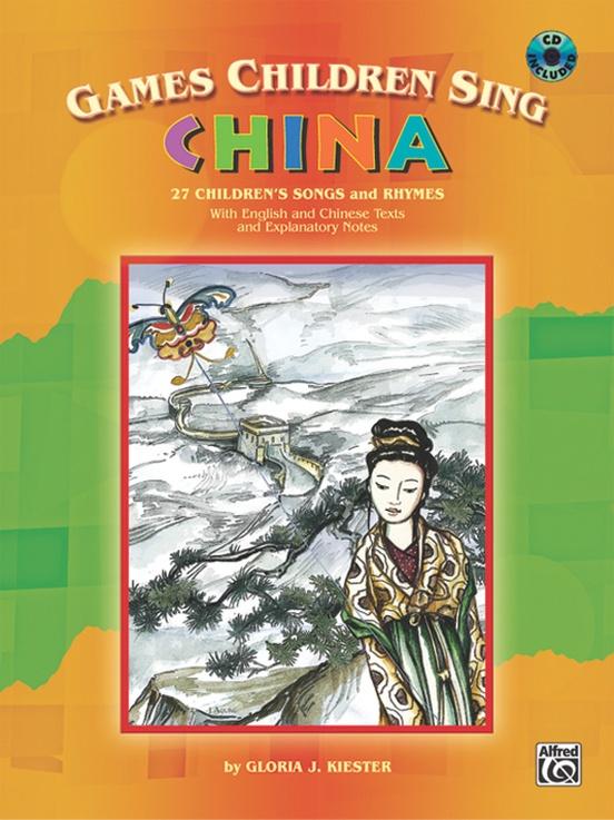 Games Children Sing . . . China