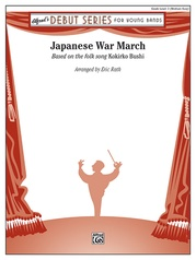 Japanese War March