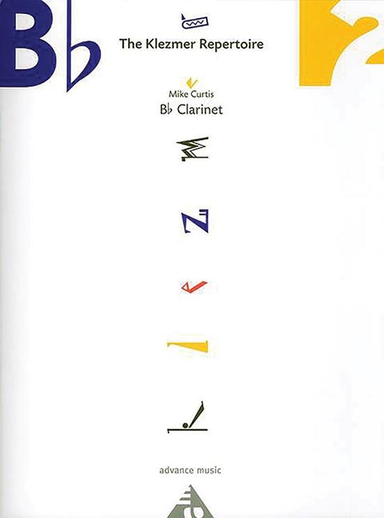 The Klezmer Repertoire, Vol. 2