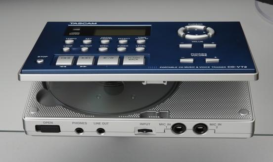 Tascam CDVT2 Vocal CD Trainer