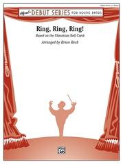 Ring, Ring, Ring!