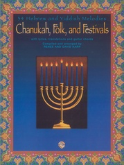 Chanukah, Folk, and Festivals