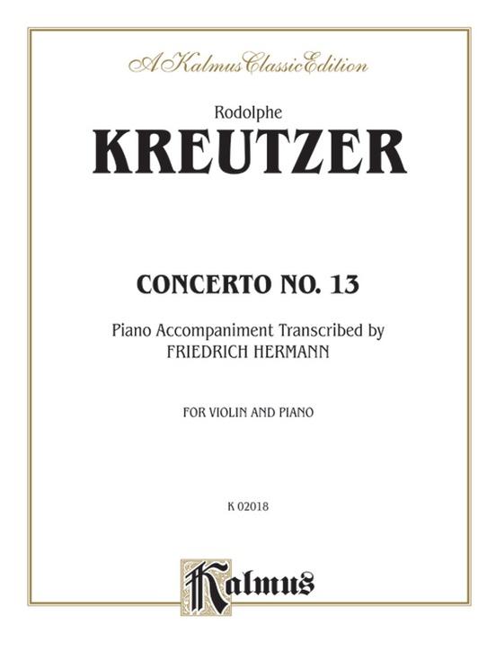 Concerto No. 13