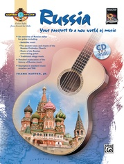 Guitar Atlas: Russia