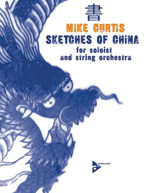 Sketches of China