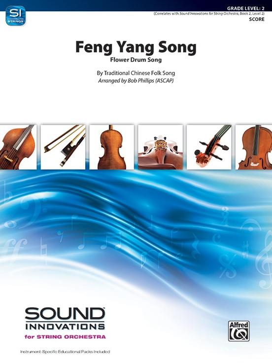 Feng Yang Song