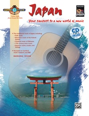 Guitar Atlas: Japan