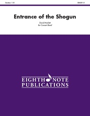 Entrance of the Shogun