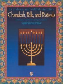 Chanukah, Folk, and Festivals