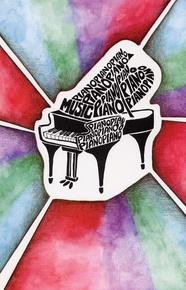 Schaum Recital Programs (Blank) #24: Jeweled Retro Piano