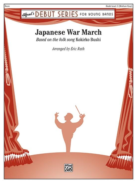 Japanese War March