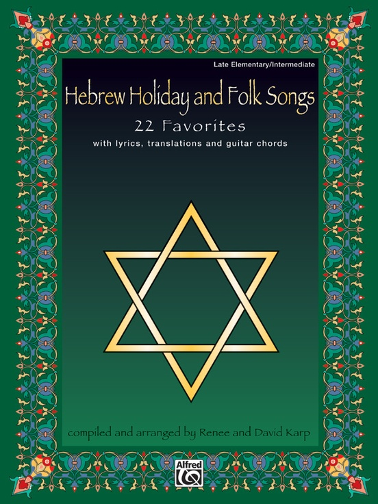 Hebrew Holiday and Folk Songs: Piano Book