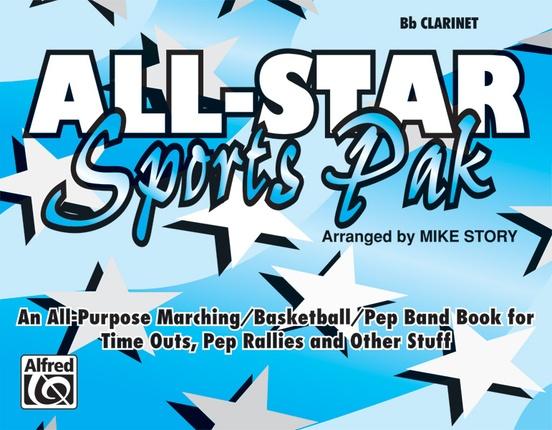 All-Star Sports Pak