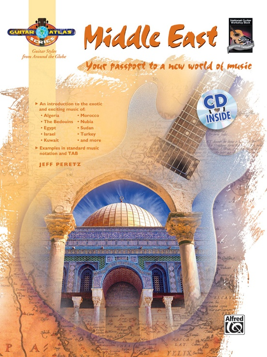 Guitar Atlas: Middle East