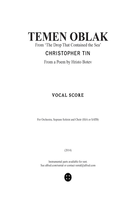 Temen Oblak: SATB Choral Vocal Score: Christopher Tin