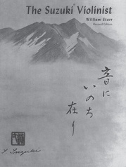 The Suzuki Violinist (Revised)