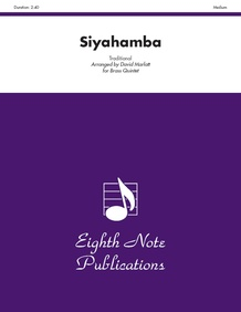 Siyahamba