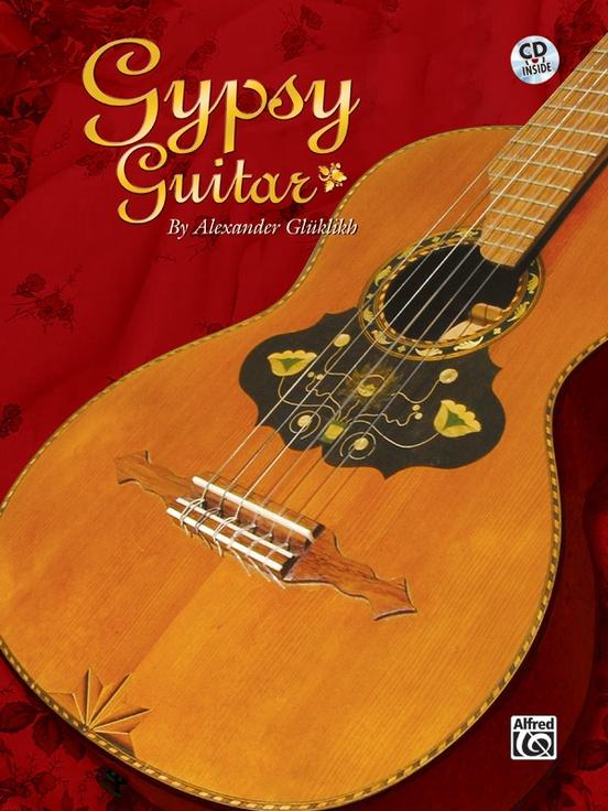 Gypsy Guitar