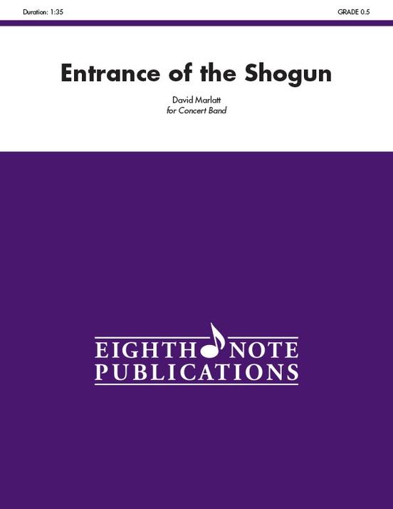 Entrance of the Shogun