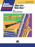 Allegro from Water Music - Concert Band