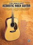Tin Man - Authentic Guitar TAB
