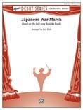 Japanese War March - Concert Band
