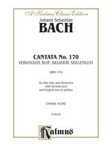 Bach: Contralto Solo, Cantata No. 170, Vergnugte Ruh', beliebte Seelenlust (German) - Voice