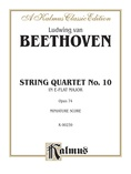 Beethoven: String Quartet in E flat Major, Op. 74 - String Quartet