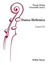 Danza Hellenica - String Orchestra