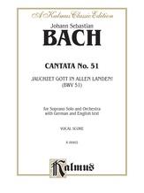 Bach: Soprano Solo, Cantata No. 51, Jauchzet Gott in Allen Landen(German) - Voice