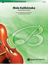Mele Kalikimaka - String Orchestra