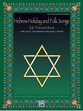 Hebrew Holiday and Folk Songs: With Lyrics, Translations and Guitar Chords - Piano