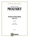 Mozart: Piano Concerto No. 24 in C Minor, K. 491 - Piano Duets & Four Hands