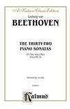 """Beethoven: Sonatas, Vol. II: Op. 10, No. 3; Op. 13 """"Pathetique""""; Op. 14, Nos. 1, 2; Op. 22, Op. 26 - Piano"""
