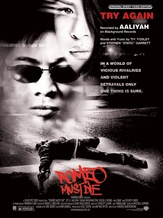Try Again (from Romeo Must Die) - Piano/Vocal/Chords
