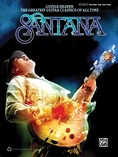Dance the Night Away - Authentic Guitar TAB