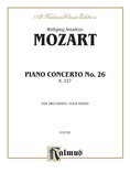 Mozart: Piano Concerto No. 26 in D Major, K. 537 - Piano Duets & Four Hands