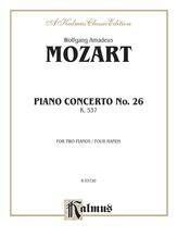 Mozart: Piano Concerto No. 26 in D Major, K. 537 - Piano Duets & Four Hands